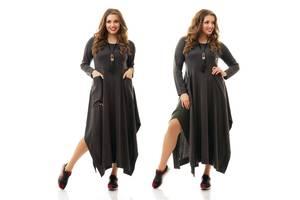 Новые Платья и сарафаны Dress Code Classic