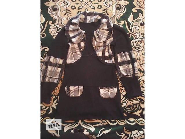 купить бу Женская одежда в Запорожье