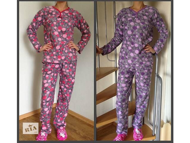 Женская пижама флисовая Флис- объявление о продаже  в Вышгороде