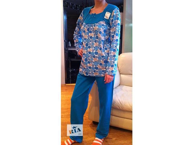 бу Женская пижама утепленная с 44 по 62 в Вышгороде