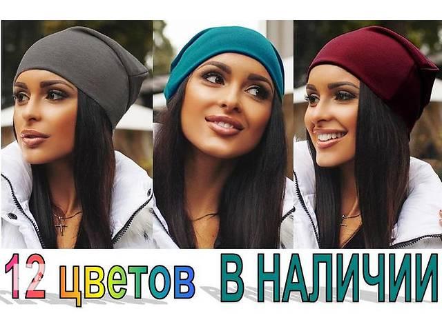 Женская шапка- объявление о продаже  в Днепре (Днепропетровск)