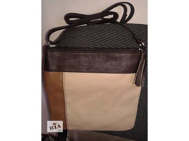 """Женская сумка """"Адель"""" от Avon.- объявление о продаже  в Виннице"""