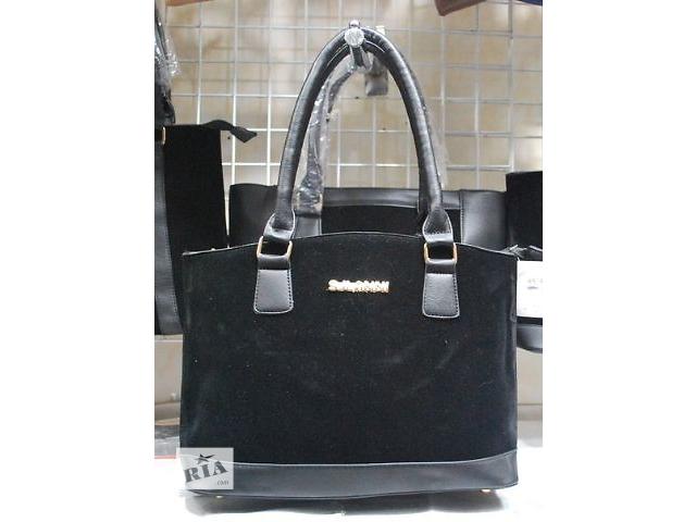 Женская сумка Модель № 1356- объявление о продаже  в Харькове