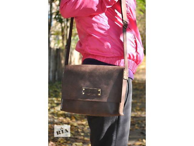продам Женская кожаная сумка бу в Днепре (Днепропетровск)