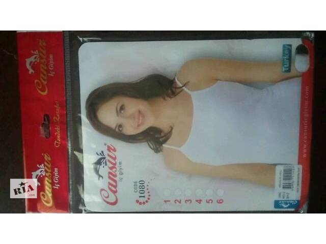 Женское белье- объявление о продаже  в Одессе