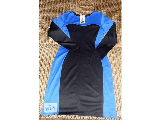 Женское платье батального размера с оригинальным рукавом.- объявление о продаже  в Запорожье