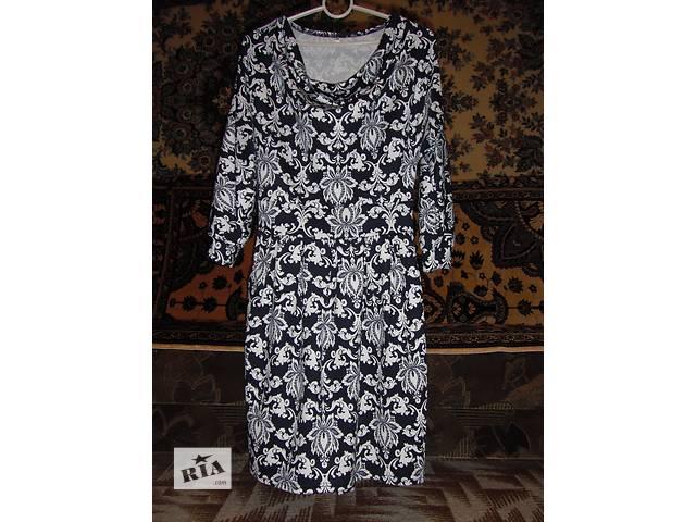 продам женское платье трикотаж отто бу в Тальном