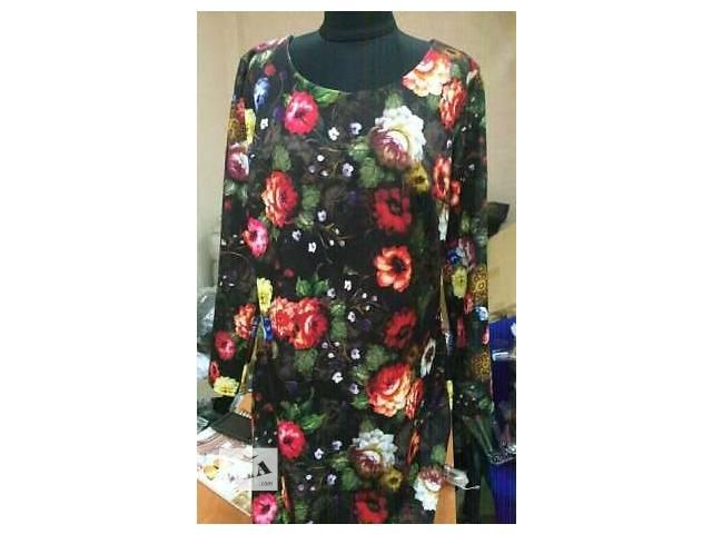 купить бу женское платье в Черновцах