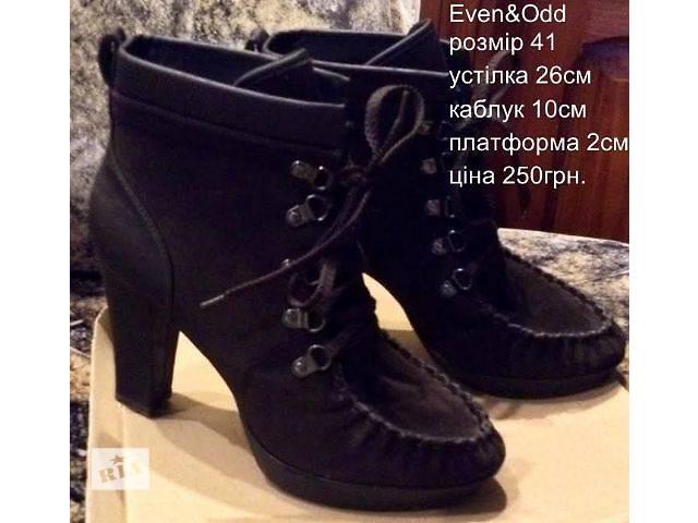 купить бу Женские ботинки, Even&Odd, 41размер в Львове