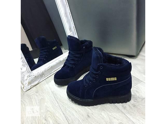 бу Женские ботинки на меху в Киеве