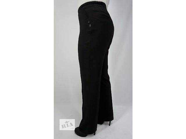 Женские брюки больших размеров дешево от производителя- объявление о продаже  в Хмельницком
