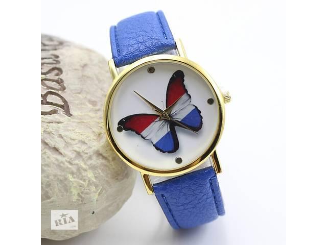 Женские часы с рисунком  Бабочка - 3 цвета- объявление о продаже  в Кривом Роге (Днепропетровской обл.)