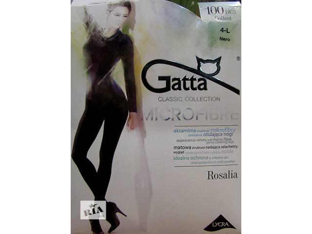 Женские колготки GATTA Rosalia 100den- объявление о продаже  в Южном