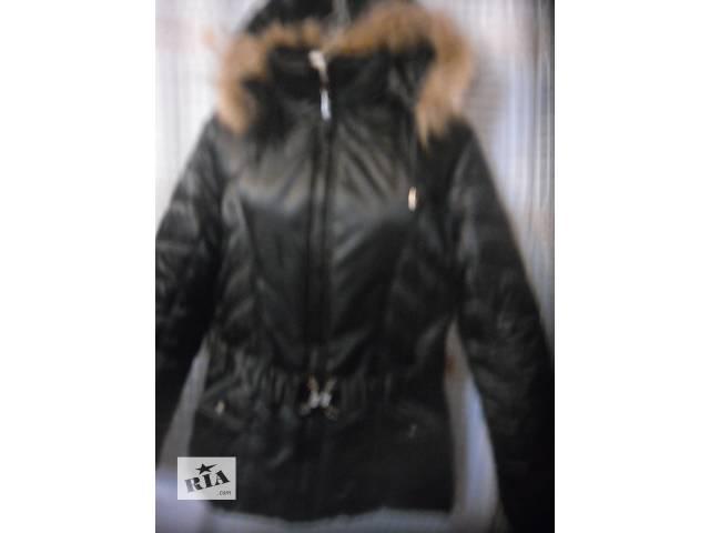 женские куртки- объявление о продаже  в Вознесенске