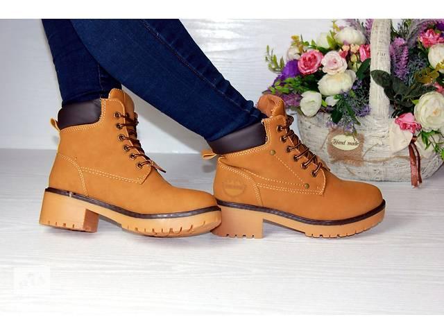бу Женские стильные зимние ботинки в Киеве