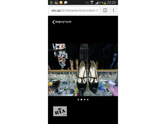 Женские туфли- объявление о продаже  в Славянске