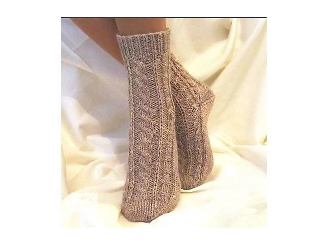 Женские вязанные носки- объявление о продаже  в Василькове
