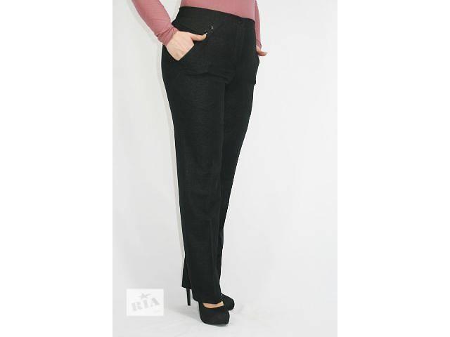 Женские брюки больших размеров Flamingo- объявление о продаже  в Хмельницком