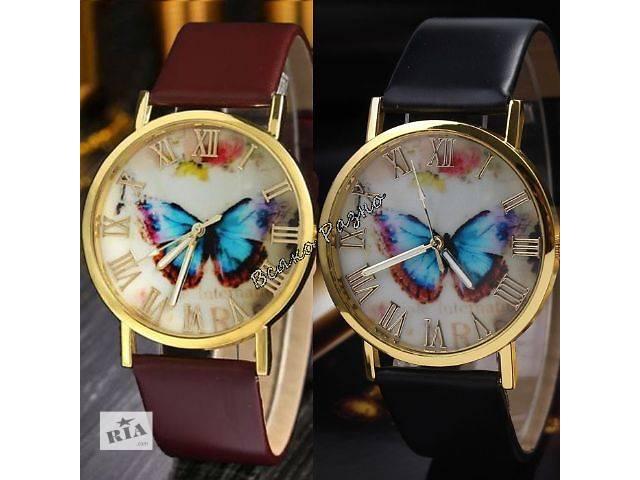 Женские часы с бабочкой- объявление о продаже  в Днепре (Днепропетровск)