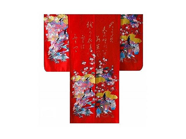 Женские кимоно (Юкато) - Домашний японский халатик.- объявление о продаже  в Киеве