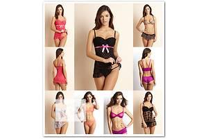 Оголошення Жіночий одяг