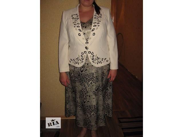 продам женский костюм бу в Донецке