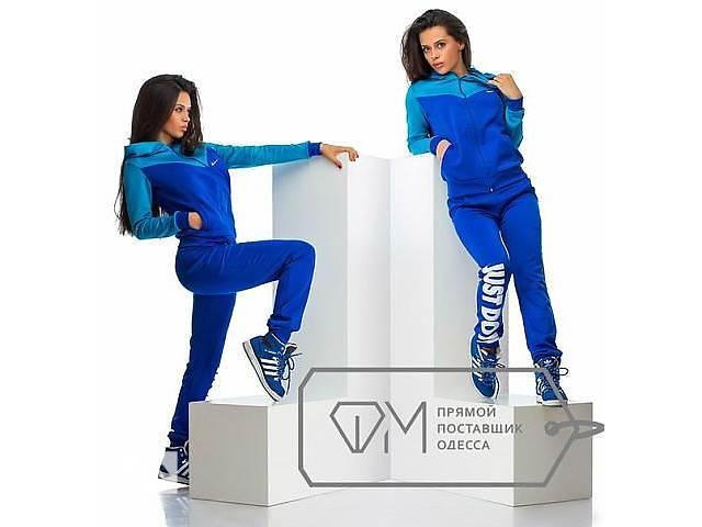 бу Женский спортивный костюм Nike Yulia в Березовке