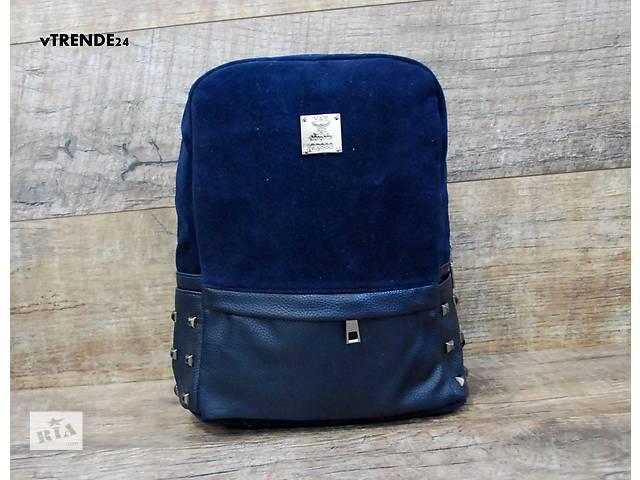 купить бу Женский синий рюкзак недорого в Одессе