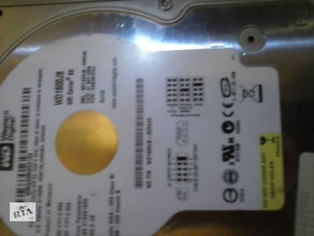 жёсткий диск бу HDD IDE 160 гб- объявление о продаже  в Симферополе