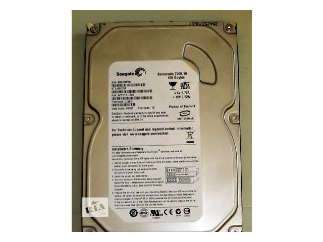 """бу Жесткий диск HDD 160 Gb IDE (с разъемом старого образца) 3.5"""" для ПК SEAGATE ИДЕАЛ в Львове"""