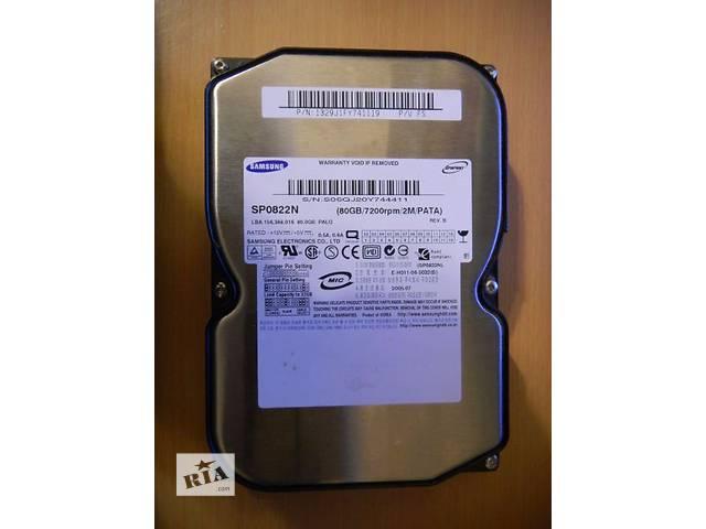 """продам Жесткий диск HDD 80 Gb IDE (с разъемом старого образца) 3.5"""" для ПК SAMSUNG ИДЕАЛ бу в Львове"""