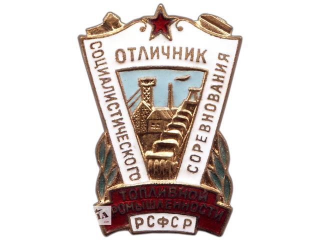 продам Жетоны, значки, нагрудные знаки.  бу в Киеве
