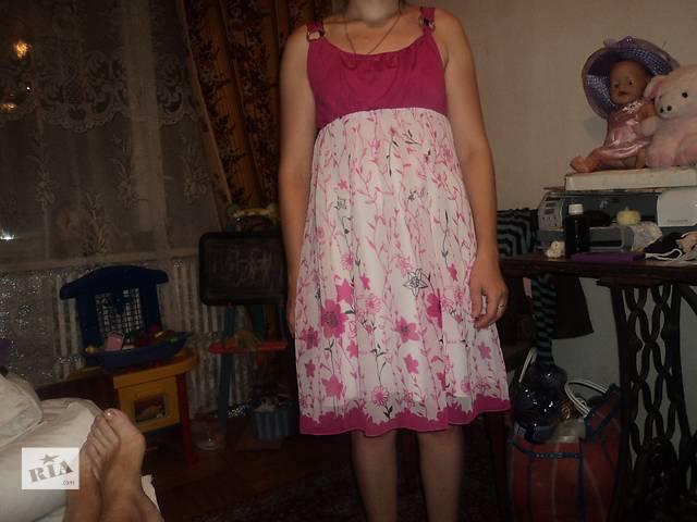 купить бу Женское платье в Тернополе