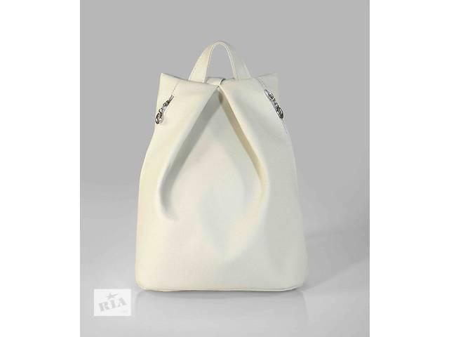 Женский рюкзак- объявление о продаже  в Рахове