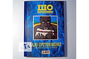 б/у Книги по искусству