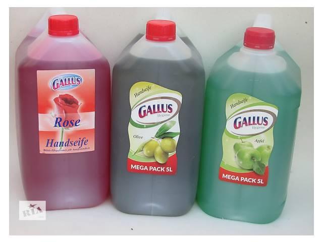 Жидкое мыло Gallus 5 л- объявление о продаже  в Ужгороде