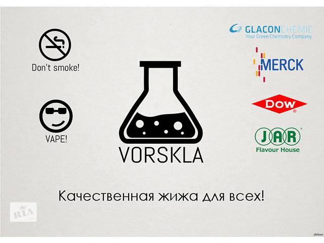 Жидкость для электронных сигарет PG VG базы для самозамеса- объявление о продаже  в Полтаве