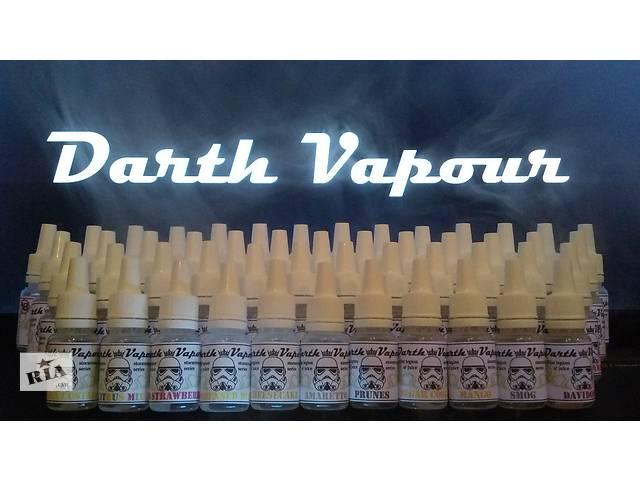 продам Жидкости для электронных сигарет. бу  в Украине