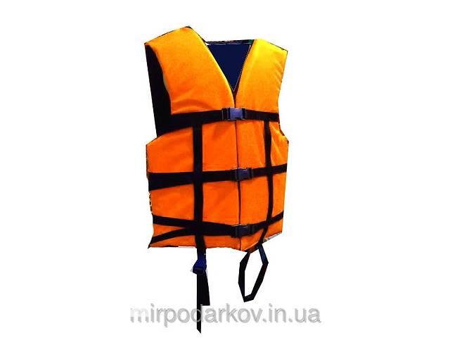 бу Жилет спасательный детский в Светловодске