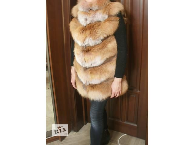 Жилет из меха тонированной лисы, диагональный покрой 80 см.- объявление о продаже  в Киеве
