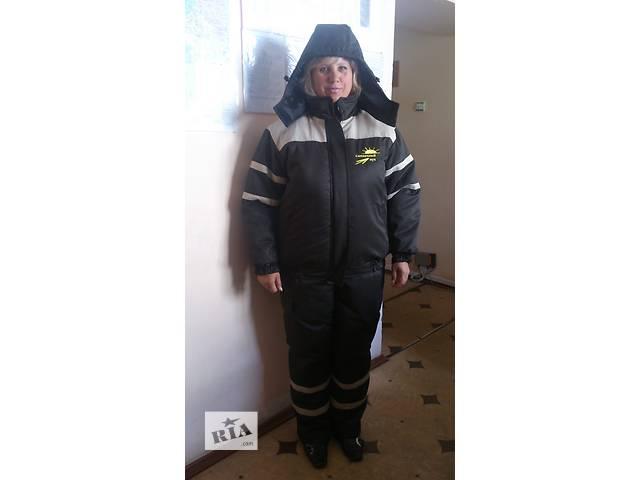 Костюм зимний,куртка и полукомбинезон- объявление о продаже  в Чернигове