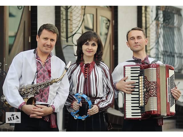 Живая музыка на свадьбу- объявление о продаже  в Львове