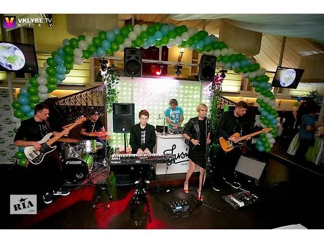 продам Живая музыка на праздник, свадьбу, корпоратив, день рождение! Лучший кавер-бенд столицы для Вашего праздника! бу  в Украине