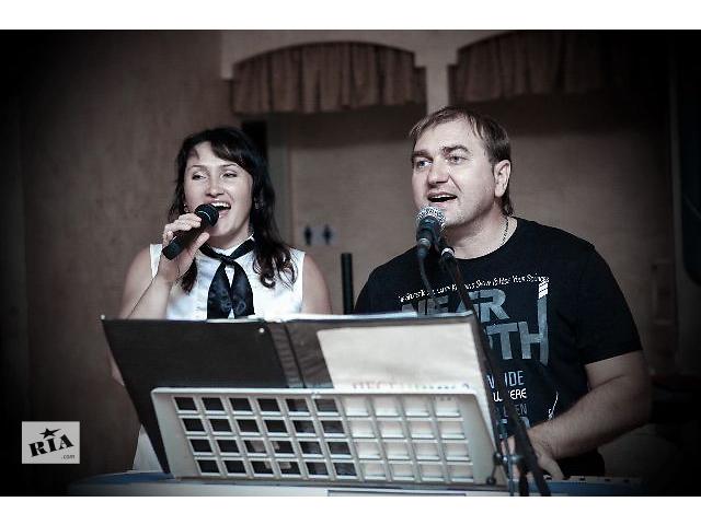 бу Живая музыка на свадьбу в Днепропетровске в Днепре (Днепропетровске)