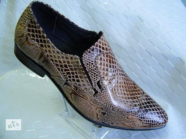 Чоловічі шкіряні туфлі- объявление о продаже  в Тернополе