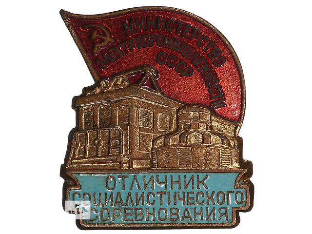 Значки, жетоны, нагрудные знаки.- объявление о продаже  в Киеве