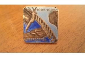 Старовинні медалі, ордени і нагороди