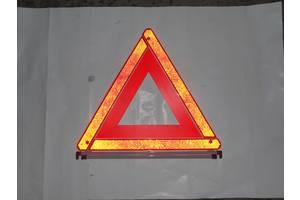 б/у Знаки аварийной остановки