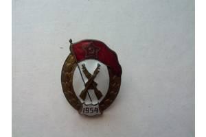 Ордена СССР