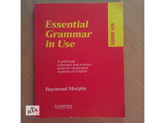 гдз по английскому essential grammar in use онлайн